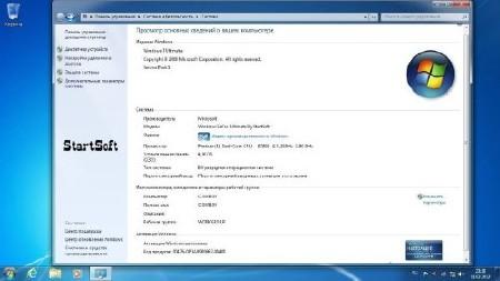 Скачать Windows 7 SP1 Plus Windows PE, WPI USB от StartSoft