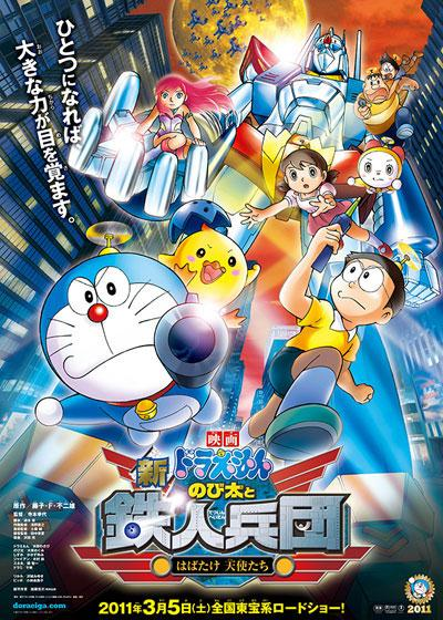 Doraemon-Nobita And The New Steel Troops-Angel Wings (2011) 720p HDRip{Hindi Dub}[Eng Subs]-atik0786