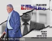 http://i52.fastpic.ru/thumb/2012/1209/cc/f7a66bdde461e01bde5ef858fe2131cc.jpeg