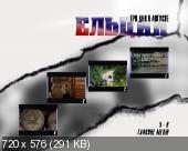 http://i52.fastpic.ru/thumb/2012/1209/f4/b60c4b433d8c4ecfb05d5ec2aab98ff4.jpeg