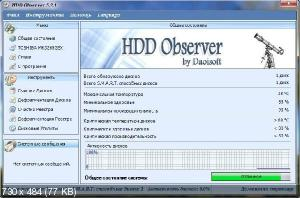 HDD Observer Pro v 5.2.1 RePack|Portable (2012) ML/RUS