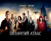 http://i52.fastpic.ru/thumb/2012/1212/6c/592936a0ab5d29469fec0d8901b4c66c.jpeg