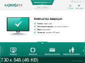 Kaspersky Internet Security 2013 kis 13.0.1.4190 x86 x64 (2012/ENG/RUS)