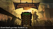 Oddworld: Stranger's Wrath HD (Just Add Water) (RUS|Multi9) [Repack] by R.G ReCoding