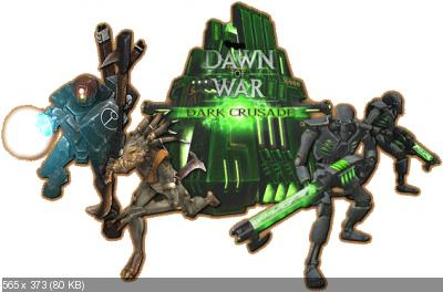 Warhammer 40.000: Dawn of War - Dark Crusade / Warhammer 40.000: Рассвет войны - Темный поход [L](RUS)