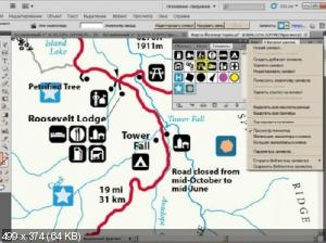 Adobe Illustrator с нуля от А до Я (2012) Видеокурс