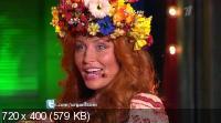 Вечерний Ургант [1-3 Сезон] (2012-2014) SATRip  скачать с letitbit