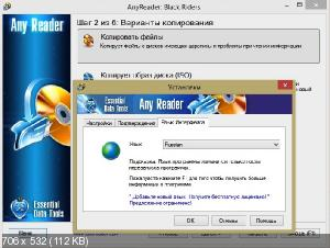 AnyReader 3.12 Build 1064 (2012|RUS)
