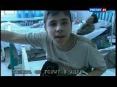 http://i52.fastpic.ru/thumb/2012/1227/45/8265299def1840b42c19a0f50eafd945.jpeg
