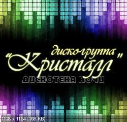 http://i52.fastpic.ru/thumb/2012/1230/ba/1bcdca0d820a161afe7957dc3b391cba.jpeg