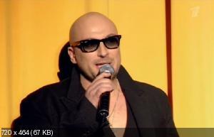 Церемония вручения народной премии Золотой граммофон (2012) SATRip