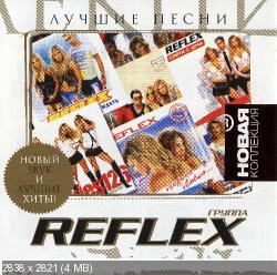 ����� ������� (�����) � ������ Reflex - ����������� [28 CD] (1993-2011) FLAC