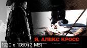 http://i52.fastpic.ru/thumb/2013/0103/d3/da70e595448defe05f92ea18c37acad3.jpeg