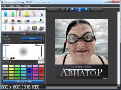 PhotoInstrument 5.6 Build 563 (2012|Rus|Eng)
