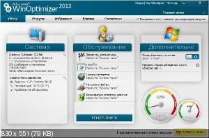 Ashampoo WinOptimizer 2013 v 1.0.0.12399 Final (2013) ML/RUS