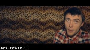 ЯрмаК - ЯсЮТуба (2012) HDTV 1080p
