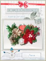 http://i52.fastpic.ru/thumb/2013/0109/62/26114cfc93f3e2a775827b792f51ba62.jpeg