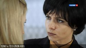 Одесса-мама (2012) HDTV 1080i + HDTV 720p