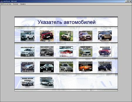Land Rover Microcat ( 01, 2013, Multi + RUS )