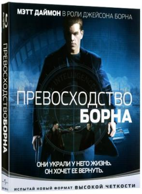 ������� ����: ����������� / Jason Bourne: Quadrilogy (2002-2012) BDRip-AVC