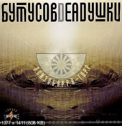 http://i52.fastpic.ru/thumb/2013/0114/85/148bae5731675b6aeed1c084d16f8785.jpeg