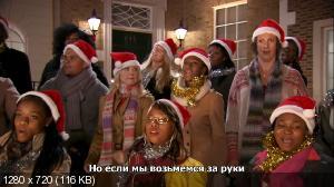 Миранда [3 сезон] / Miranda (2013) HDTV 720p + HDTVRip