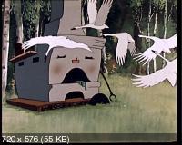 Серебряное копытце. Сборник мультфильмов (1948-1977) DVD5