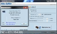 Boilsoft Utilities 18.12.2012 (2012|Rus|Eng) [RePack от elchupacabra]