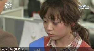Мой сосед-красавчик / Красавчик по соседству / Flower Boy Neighbors / Yiutjib Ggotminam (2013) HDTV 720p + HDTVRip