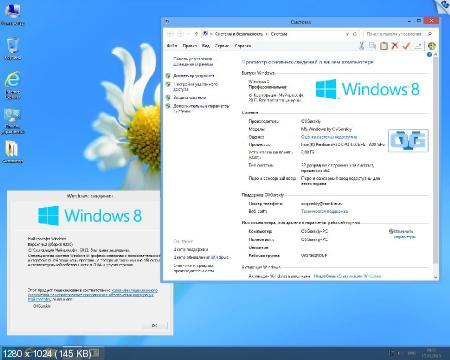 Windows 8 Professional VL Ru by OVGorskiy® 01.2013 (RUS/x64)