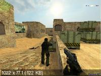 Counter-Strike 1.6 Professional Edition 2 [BETA 4]