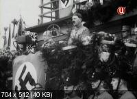 Гитлер. Путь к власти: День за днём (2013) IPTVRip