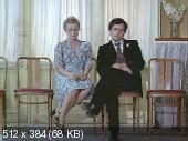 Кузен, кузина / Cousin cousine (1975) DVDRip