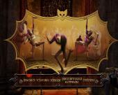 Монстры на каникулах / Hotel Transylvania (2012) Blu-ray + BD Remux + BDRip + HDRip + DVD