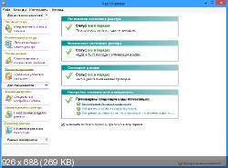 Reg Organizer 6.0.1 Final (2013|Rus) [RePack|Portable от KpoJIuK]