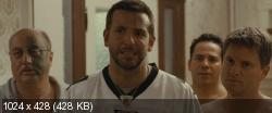 Мой Парень – Псих|Silver Linings Playbook (2012|DVDRip-AVC) [Rip от R.G. 25 Кадр]