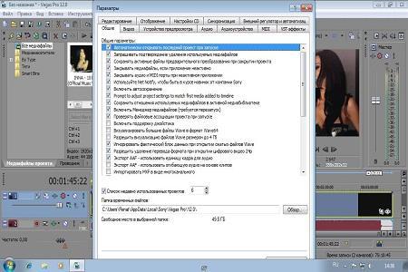 SONY Vegas Pro ( 12.0 Build 486, x64, MULTi/Rus )
