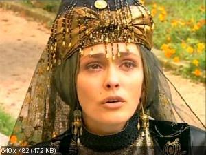 Роксолана [1-3 Сезон] (1996-2003) DVDRip