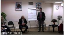 Матрица Денег 2.0 + VIP (2012) Финансовый тренинг