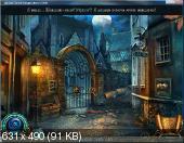Химеры: Мелодия Мести. Коллекционное издание (PC/2013/RU)