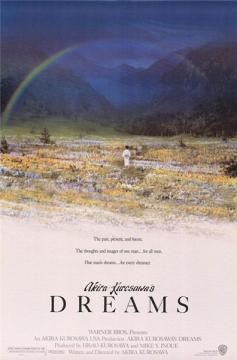 Сны Акиры Куросавы / Dreams / Yume (1990) WEB-DL 1080p