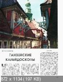 http://i52.fastpic.ru/thumb/2013/0215/fc/4e581fcdee652993ef0b99c3bdd040fc.jpeg