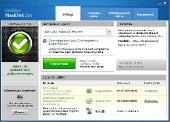 Uniblue MaxiDisk 2013 v1.0.4.0 Rus