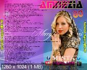 http://i52.fastpic.ru/thumb/2013/0220/78/794b1be6c37dcaf44251ad2716024f78.jpeg