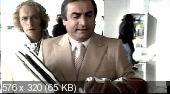 Это не я, это — он! / C'est pas moi, c'est lui (1980) VHSRip