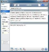 Rhymes 3.6.0 (2013) PC | RePack SI & Portable by KGS
