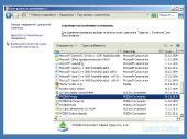 Видеоурок Настройка видеокарт nVidia (2012) DVDRip