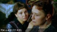 Анна Каренина /полная версия/ (2009) SATRip  скачать с letitbit