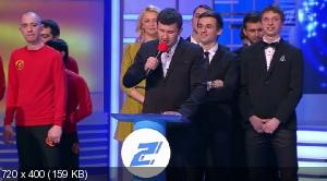 КВН - 2013. Высшая лига (2013-2014) HDTV 1080i + HDTV 720p + HDTVRip