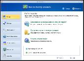 USB Disk Security 6.2.0.125 Datecode 05.03.2013